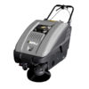 подметалка Lavor Pro SWL 700 ST Азбука уборки