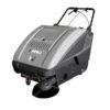 подметалка Lavor Pro SWL 900 ET Азбука уборки